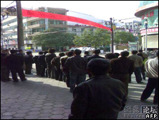 Still image from video of Gansu disturbances