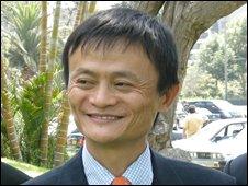 Chinese internet entrepreneur Jack Ma
