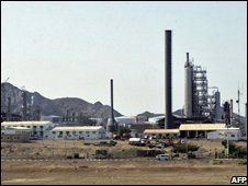 Aden oil refinery in southern Yemen (file image)