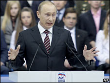 Prime Minister Vladimir Putin speaks at a United Russia congress in Moscow