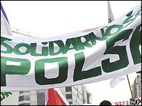Лозунг на польском языке