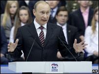 Владимир Путин выступает на съезде партии 'Единая Россия' в Москве