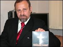 Юрий Мыцик