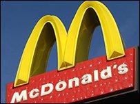 شعار ماكدونالدز