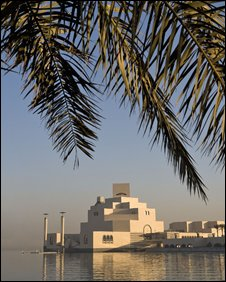The Museum of Islamic Art in Qatar