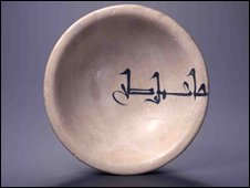Bowl from Iraq 9th century, Qatar Islamic Art Museum