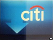 Логотип Citigroup