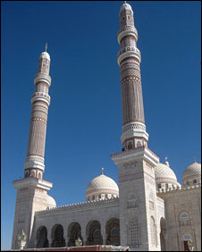 The Saleh mosque in Sana'a, Yemen