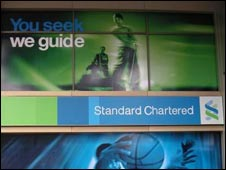 Standard Chartered branch front