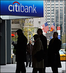People walk into Citigroup headquarters in New York