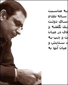Blog image for Mohammad Alikhani