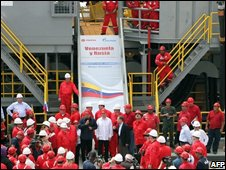 Inauguration of Venezuela-Russian oil platform on 11 November