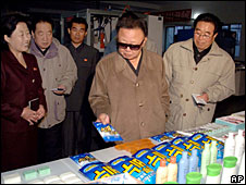 Kim Jong-il visits a cosmetics factory in Sinuiju, North Korea. (Photo by Korean Central News Agency)