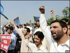 Protests in Islamabad against US air strikes