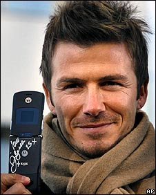 David Beckham at Motorola promotional event in Tokyo, 29 December 2006