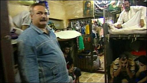 Iraqi prison