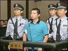 Yang Jia on trial in Shanghai (file photo)