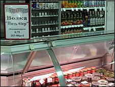 Shop in Omsk