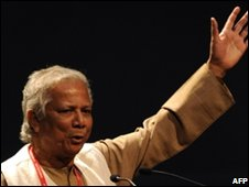 Grameen Bank director and Nobel award winner Muhammad Yunus