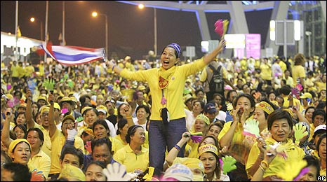 PAD protesters at Suvarnabhumi airport 26/11/2008