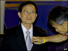 PM Somchai is miked before a TV address in northern Thailand 26/11/2008