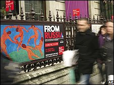 From Russia poster outside the Royal Academy of Arts