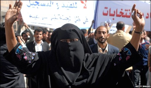 Yemen opposition protest rally