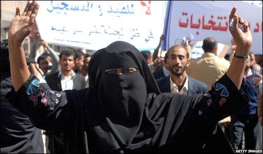Yemen opposition protest rally