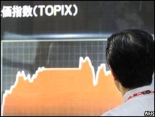 Share prices board in Tokyo
