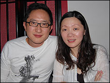 Wuhao and Kong Ting