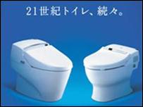 Anuncio de lavabos.