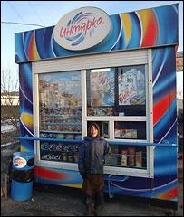 Киоск с мороженым