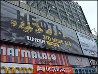 Рекламные плакаты