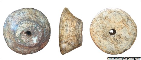 Cone-shaped artefact (Antiquity)