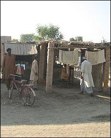 Faridkot village