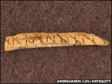 Inscribed bone (Antiquity)