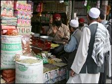 Kabul street store