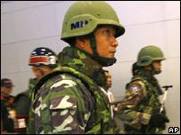 Polic�a militar