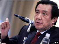الرئيس التايواني ما