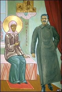 Икона с изображением Сталина