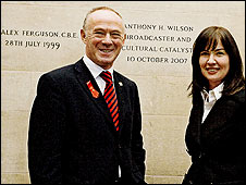 Sir Richard Leese and Yvette Livesay