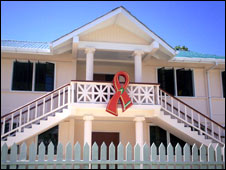 Exterior of the headquarters of the National Aids programme in Guyana