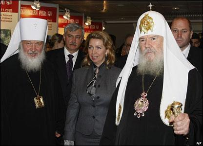 Метрополит Кирилл Смоленский и Калининградский, Светлана Медведева и Алексий Второй, православная выставка в Манеже, ноябрь 2008 года