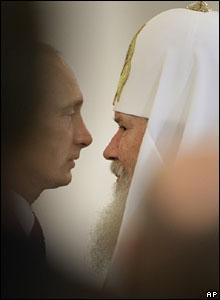 Владимир Путин и Алексий Второй