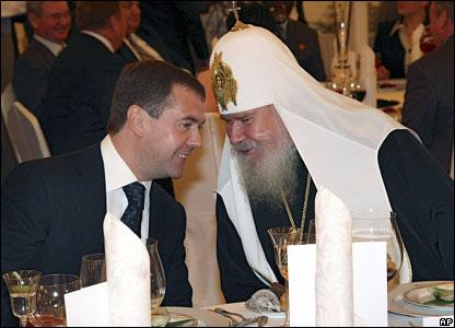 Дмитрий Медведев и Алексий Второй, Кремль, 4 ноября 2008 года