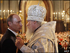 File photo of then-Russian President Vladimir Putin and Alexiy II in Moscow, 27 April 2008