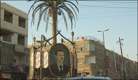 Assad propaganda display in Sitt Zeinab district, Damascus (photo Martin Asser)
