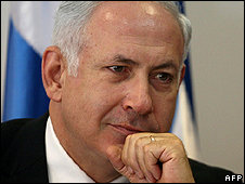Likud Party leader Binyamin Netanyahu