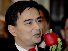 Democrat Party leader Abhisit Vejjajiva in Bangkok - 9/12/2008