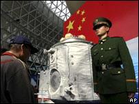 На выставке в Китае